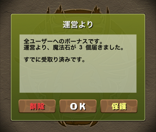 20141210_02