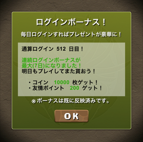 20141210_03