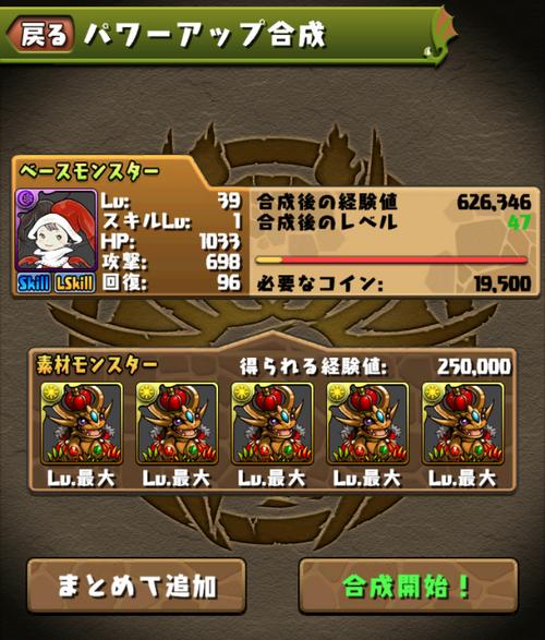 20150315_03
