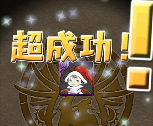 20150315_04