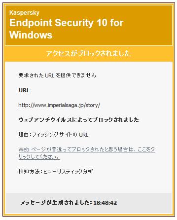 20150718_001