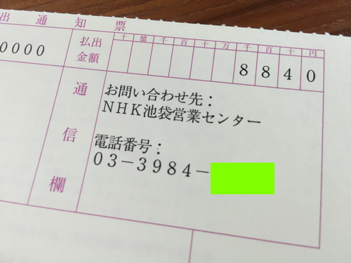 20160831_002